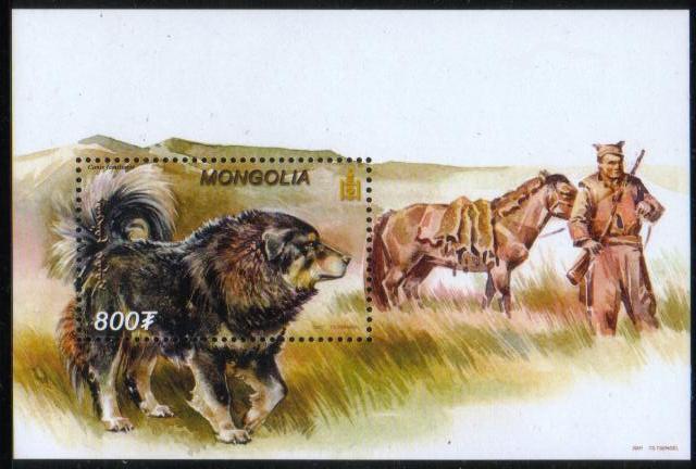 2001年モンゴル国 チベタン・マスティフの切手シート