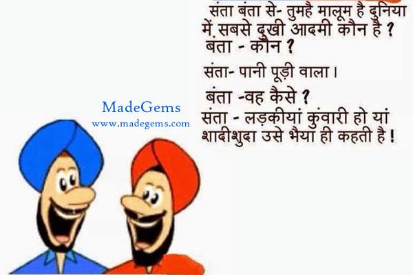 Santa Banta Hindi Non Veg Jokes Pictures for Whatsapp