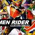 Kamen Rider Gaim | Informações a respeito do Kamen Rider Griton
