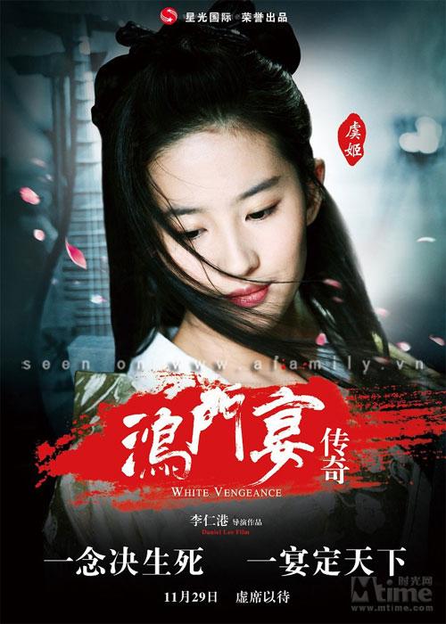 Hồng Môn Yến - Hán - Sở Tranh Hùng -