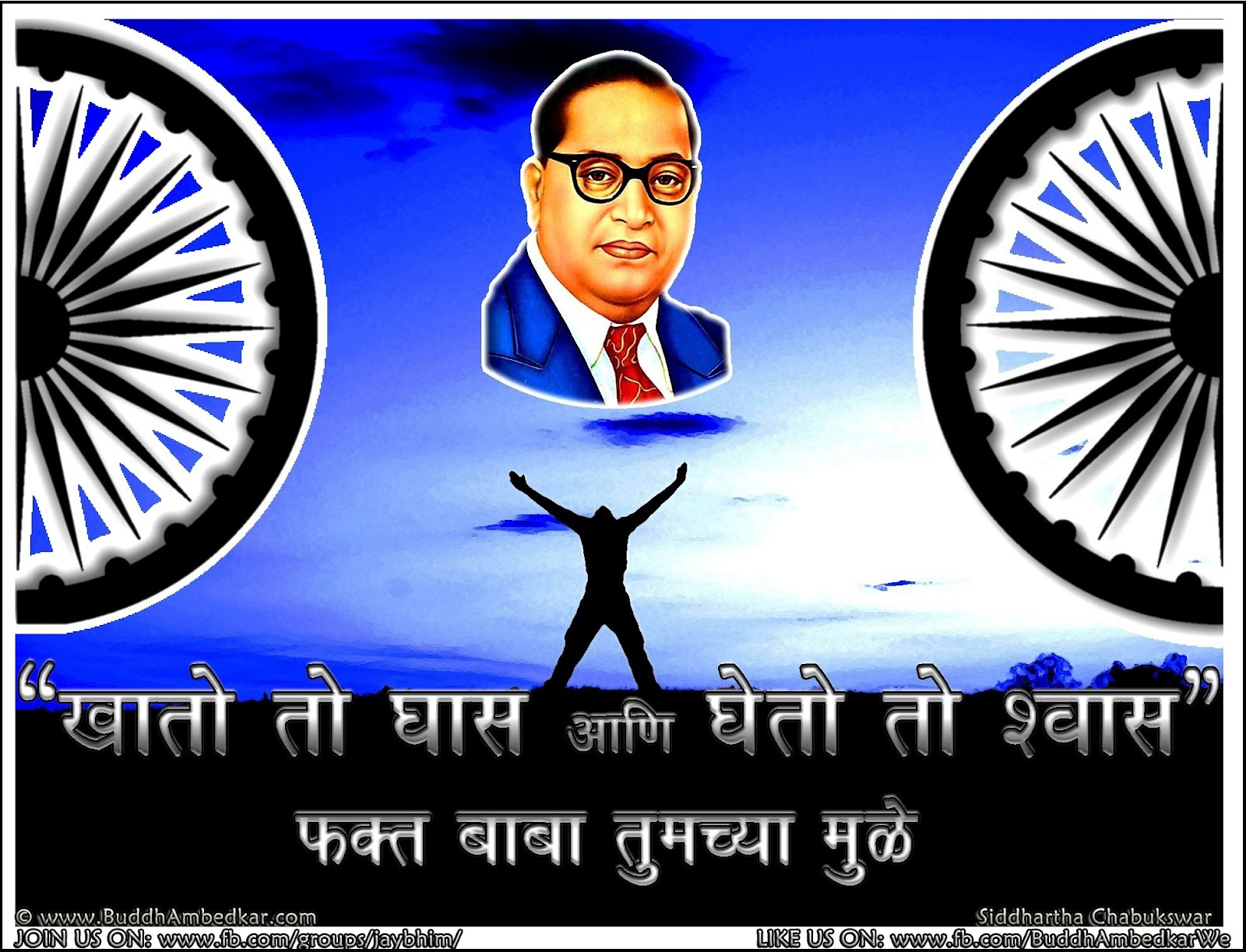 dr babasaheb ambedkar Rich tributes were paid in to dr baba saheb ambedkar, the principal architect of  the constitution of india, on his 61st death anniversary today.