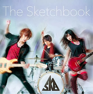 The Sketchbook - Ashita e  明日へ & Exit