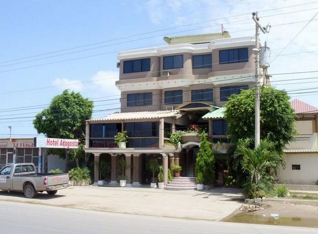 Hotel Aragosta Hoteles baratos Salinas