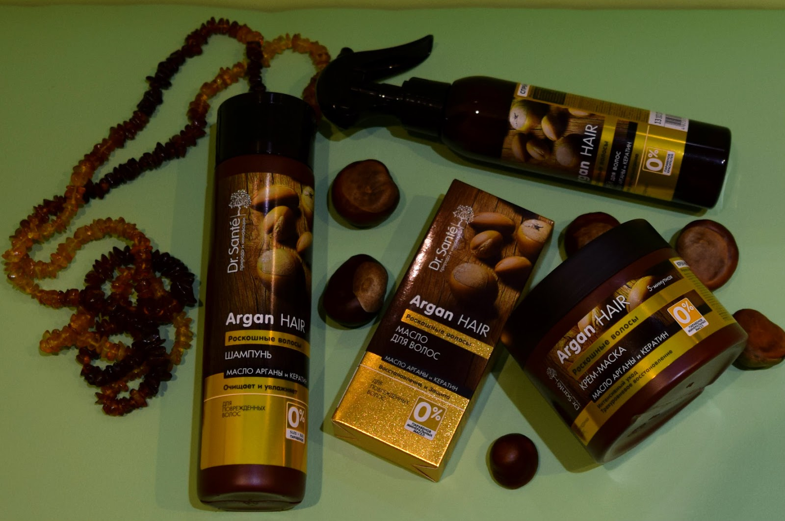 Масло для волос dr.sante argan hair отзывы