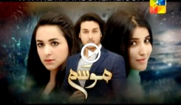 Mausam Episode 1 on Hum Tv dramas in High Quality 23rd May 2014
