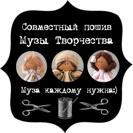 СП от Елены Бикеевой