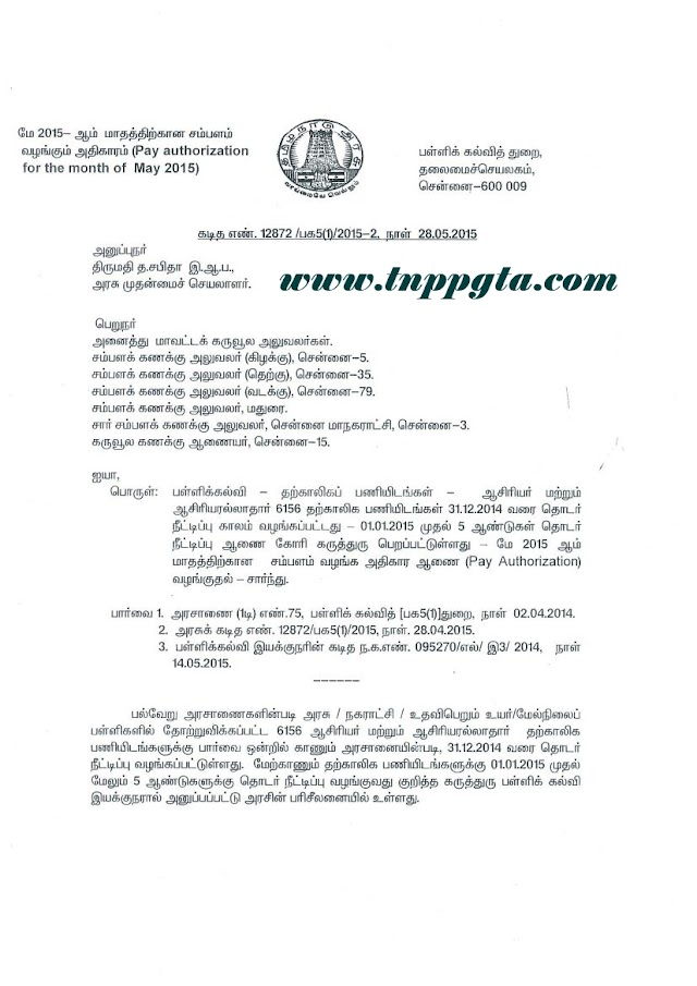 PAY ORDER RELEASED DATED 28/05/2015 - FOR GO.NO75, LETTER NO 12872 AND 095270