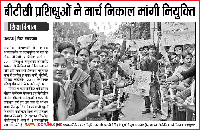 UP BTC Admission Entrance Related Latest News Paper Report on 9th October 2014