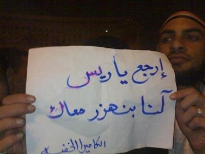 نكات المصريين فى التحرير // التظاهرات الأظرف بتاريخ السياسة!! %25D9%2586%25D9%2583%25D8%25AA%2B%25D8%25AB%25D9%2588%25D8%25B1%25D8%25A9%2B25%2B%25D9%258A%25D9%2586%25D8%25A7%25D9%258A%25D8%25B1
