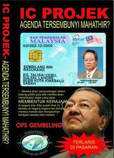"""Bekas perdana menteri Tun Dr Mahathir Mohamad mendakwa bapa kemerdekaan Tunku Abdul Rahman melakukan perkara """"lebih teruk"""" dalam tindakan memberi kad pengenalan kepada warga asing."""