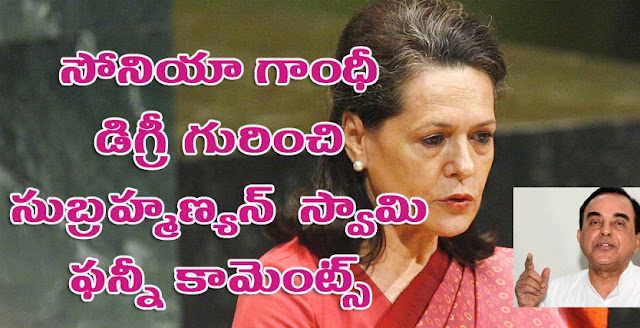 The Truth behind Sonia Gandhi's Degree | Subramanian swamy Funny Comments