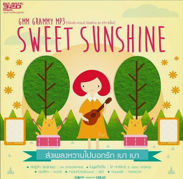 Download [Mp3]-[Hit Songs] ส่งเพลงหวาน ไปบอกรักเบาๆ ใน GMM GRAMMY MP3 ชุด Sweet Sunshine @320kbps [Solidfiles] 4shared By Pleng-mun.com