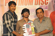 loukyam audio platinum disk function-thumbnail-8