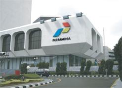 Lowongan kerja terbaru BUMN PT Pertamina (Persero), lowongan bumn 2012