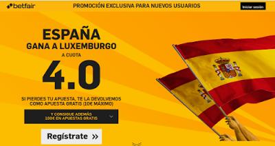 espana gana a luxemburgo