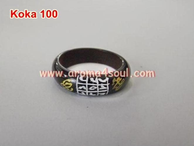 Cincin Kokka 100