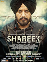 Shareek 2015 480p DVDRip 1CDRip Punjabi Full Movie Download