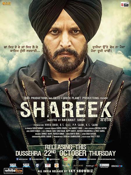 Poster of Shareek 2015 480p DVDRip 1CDRip Punjabi Full Movie Download