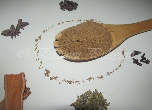 Home Made Garam Masala Powder & How to Keep Green Chillies &Curry Leaves fresh?