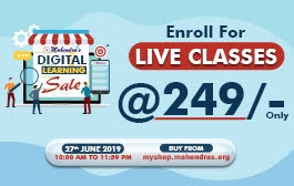 DIGITAL LEARNING SALE