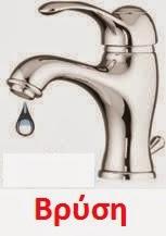 https://dl.dropboxusercontent.com/u/72794133/%CE%9D%CE%AD%CE%BF%CF%82%20%CF%86%CE%AC%CE%BA%CE%B5%CE%BB%CE%BF%CF%82/water003.wav