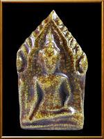 http://tubtimthong-amulet.blogspot.com/2015/07/blog-post_19.html