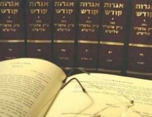 Escribir al Rebe de Lubavitch