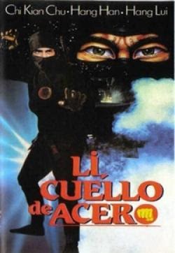 Li, cuello de acero (1978)