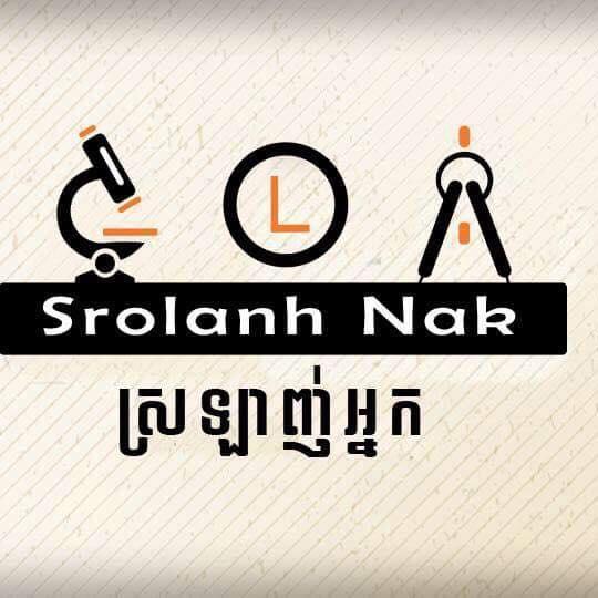 Srolanh Nak News