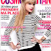 Taylor Swift on the cover of Cosmopolitan Magazine