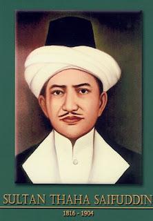 gambar-foto pahlawan nasional indonesia, Sultan Thaha Saifudin