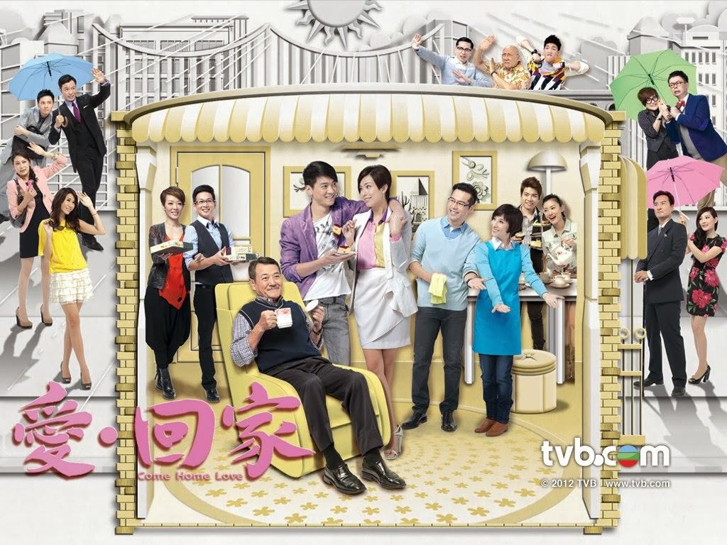 Come Home Love - 愛 · 回家 Sitcom