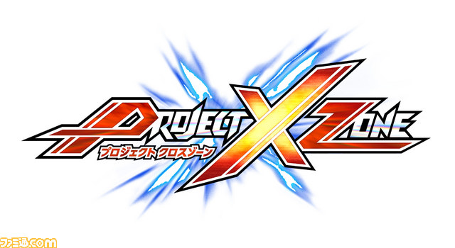 Project X Title