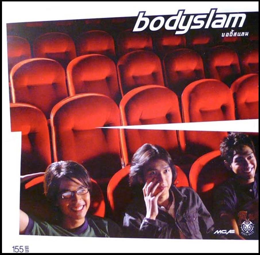 Bodyslam : Bodyslam
