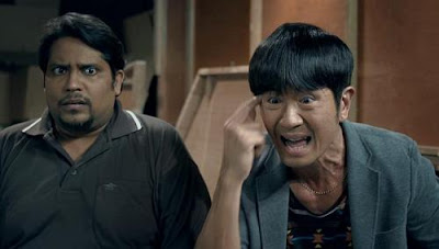 filem Singapura diharamkan