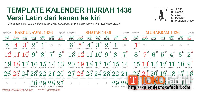 2015 PSD Photoshop Template Tanggalan Vector Editable MAS-2015-08