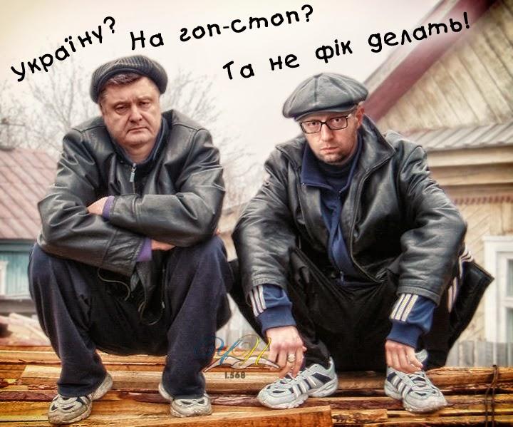 ГПУ объявила в розыск экс-министра обороны Лебедева - Цензор.НЕТ 5547