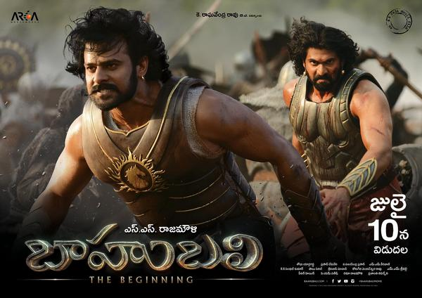 Baahubali Movie Tickets