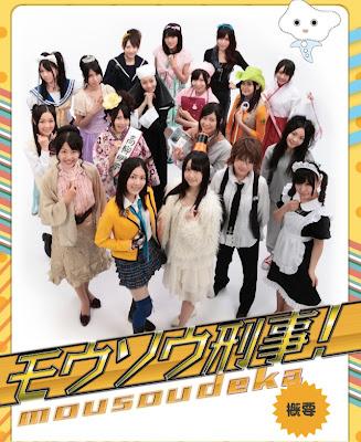 SKE48 Mousou Deka Digital Photoset