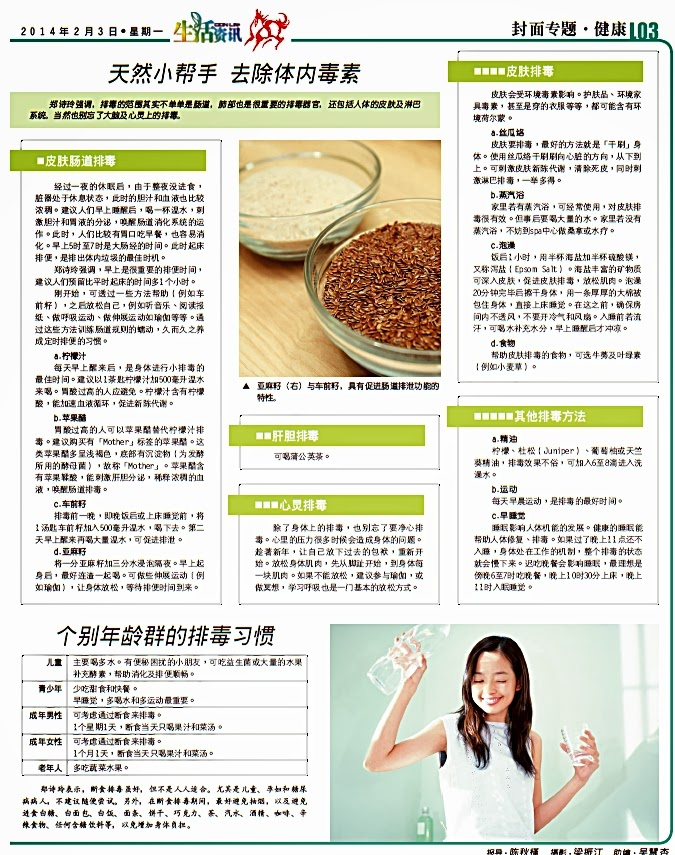 Dong Fang Daily Download