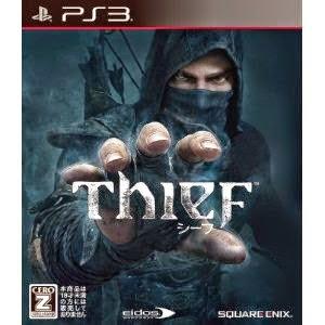 [PS3] Thief [シーフ] (JPN) ISO Download