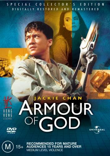 armor of god for children. images girlfriend Armor God