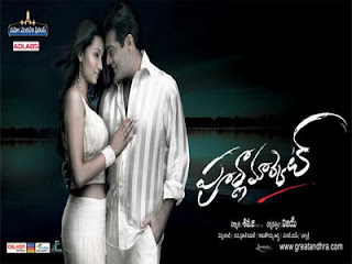 Poorna Market Telugu Mp3 Songs Free  Download