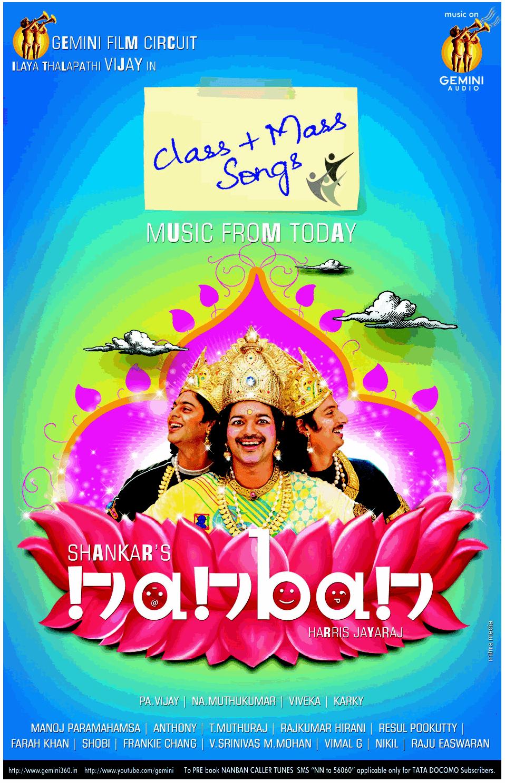 isaiaruvi tamil mp3 songs 2013