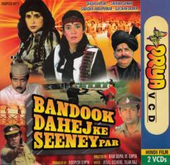 Bandook Dahej Ke Seene Par 1989 Hindi Movie Watch Online