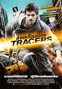 Tracers (2015)
