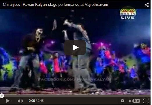 Chiru Pawan stage performance at Vajrothsavam
