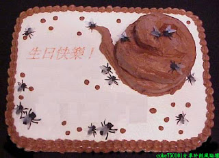 Funny Birthday Cakes Sayings