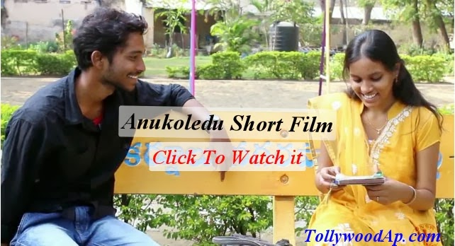 Telugu Short Film