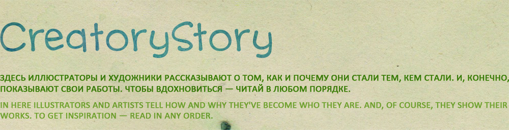CreatoryStory